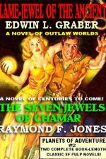 planets-of-adventure-2-flame-jewel-of-the-a-1385517313-jpg